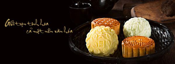 Những chiếc bánh trung thu độc đáo đến từ malaysia hình ảnh 3