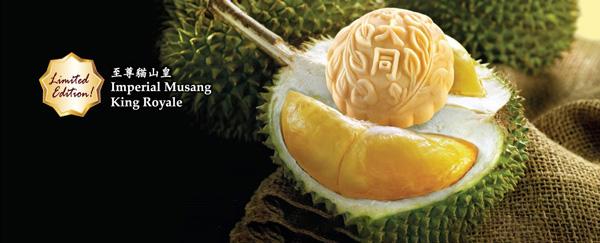 Những chiếc bánh trung thu độc đáo đến từ malaysia hình ảnh 8